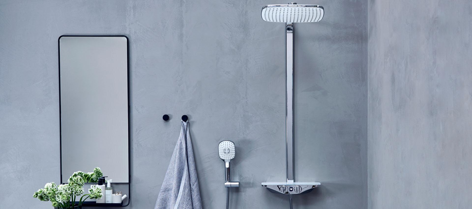 suihku ja peili